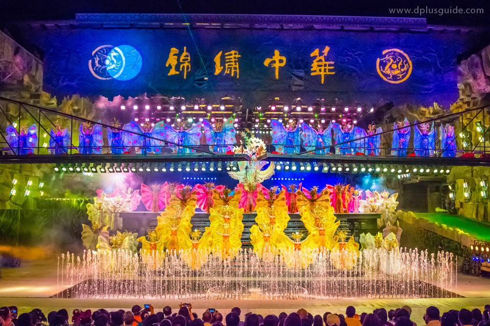 Chinese-Folk-Culture-10