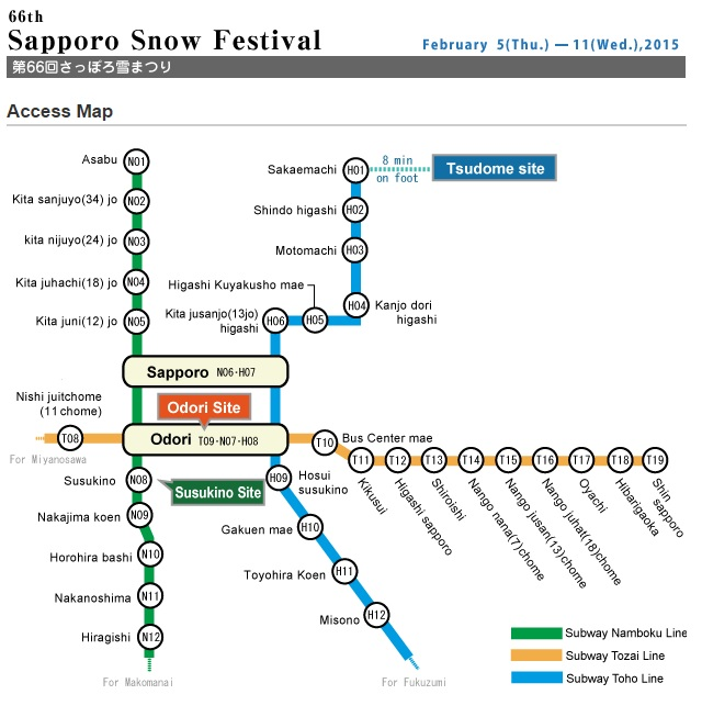 Sapporo Snow Festival เทศกาลหิมะซัปโปโร map