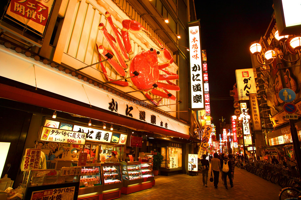 Dotombori (Osaka) แหล่งช้อปปิ้งที่ญี่ปุ่น