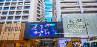ตะลุย 10 แหล่งช้อปปิ้งที่ฮ่องกง (10 Shopping in Hong Kong)