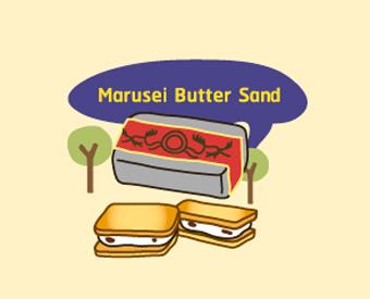 ของฝากจากฮอกไกโด Marusei Butter Sand