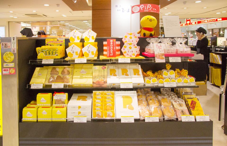 ช้อปขนมของฝากที่สถานี Hakata ฟุกุโอกะ