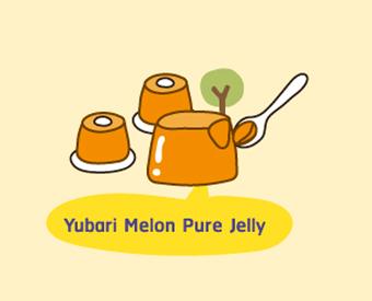 ของฝากจากฮอกไกโด Yubari Melon Pure Jelly