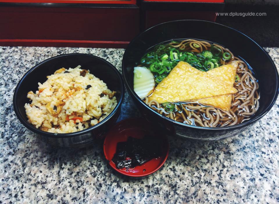 5-ขั้นตอนโซ้ยอาหารตู้กดยืนกินที่ญี่ปุ่น3