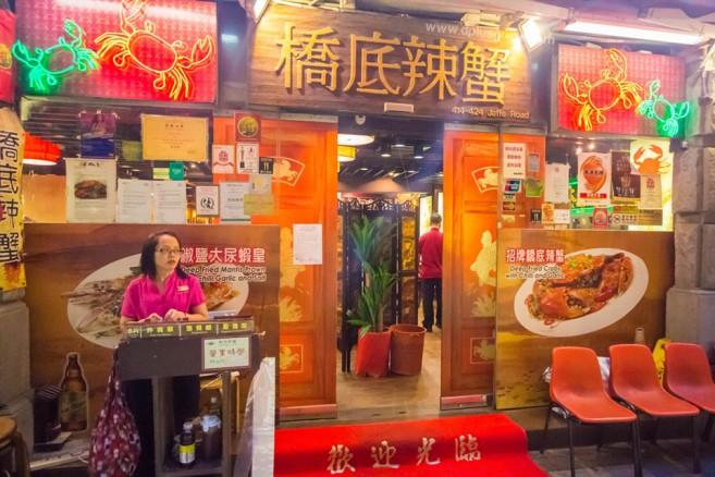 ร้าน Under Bridge Spicy Crab แห่งย่าน Causeway Bay กับเมนูปูมากมาย