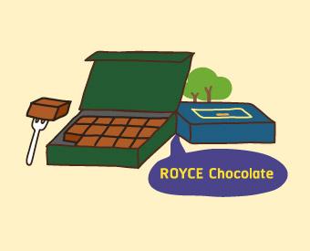 ของฝากจากฮอกไกโด ROYCE' Chocolate