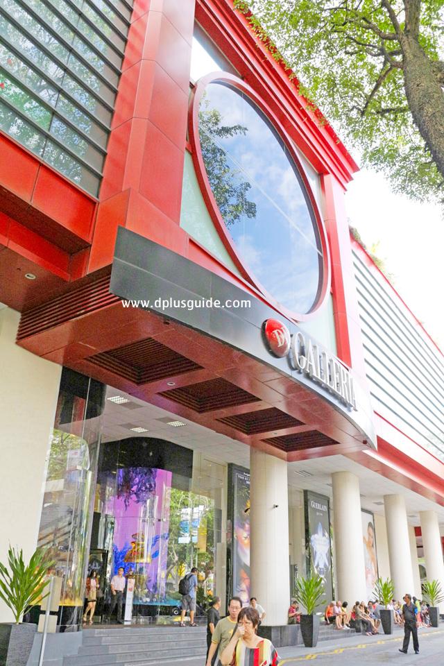 DFS-Galleria-Scottswalk2
