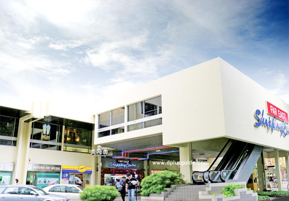 Far-East-Shopping-Center