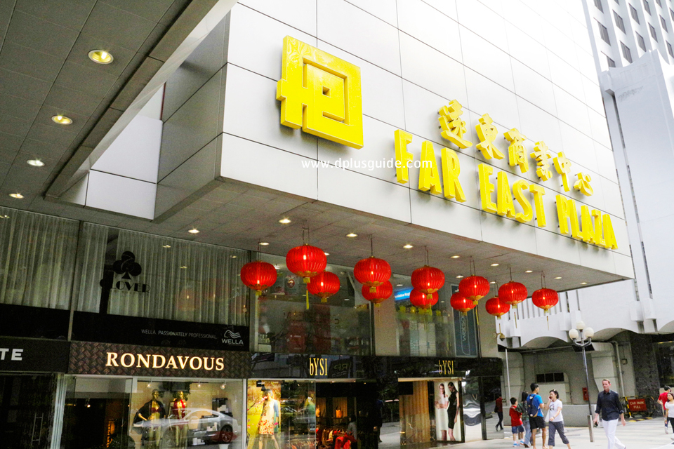 Far-East-plaza1