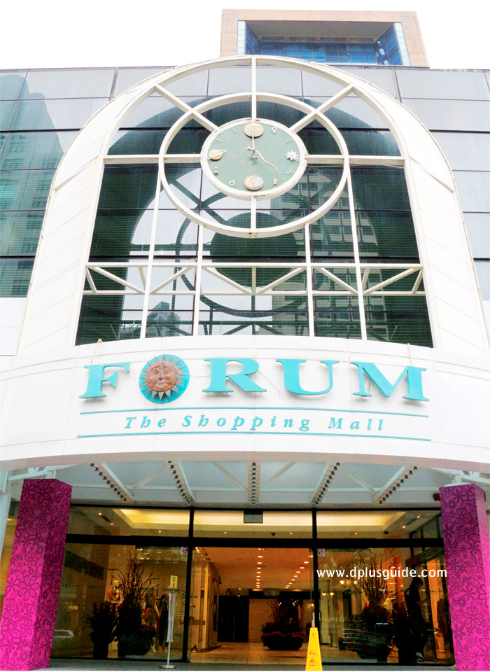 Forum-The-Shopping2