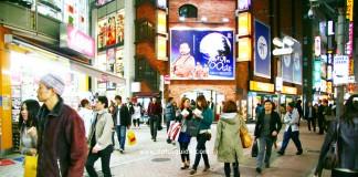 ช้อปปิ้งย่านชิบุยะ (Shibuya) แหล่งคลื่นมหาชนแห่งเมืองโตเกียว (Tokyo)