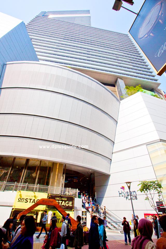 แหล่งช้อปปิ้งที่ฮ่องกง ห้างไฮซึ่นเพลส (Hysan Place) ย่านคอสเวย์เบย์ (CausewayBay)