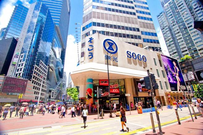 ช้อปปิ้งสินค้าญี่ปุ่นและแบรนด์ดังระดับโลกที่ห้างโซโก (Sogo) ที่ฮ่องกง