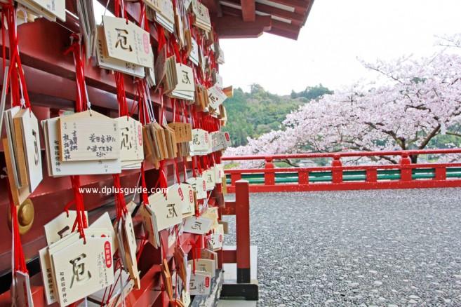 ศาลเจ้ายูโทกุ อินะริ Yutoku Inari ศาลเจ้ายิ่งใหญ่แห่งเมืองซากะ เกาะคิวชู (Kyushu)