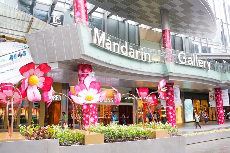 Madarin-Gallery3