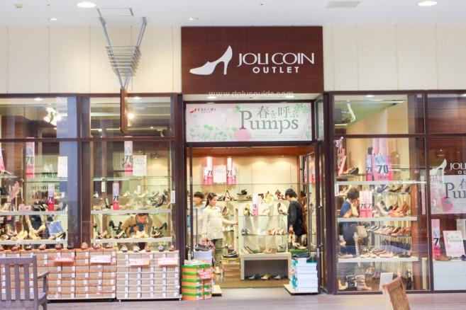 เที่ยวญี่ปุ่น Marinoa City Outlet พบกับ 5 สุดยอดแหล่งช้อปปิ้งในฟุกุโอกะ (Fukuoka)