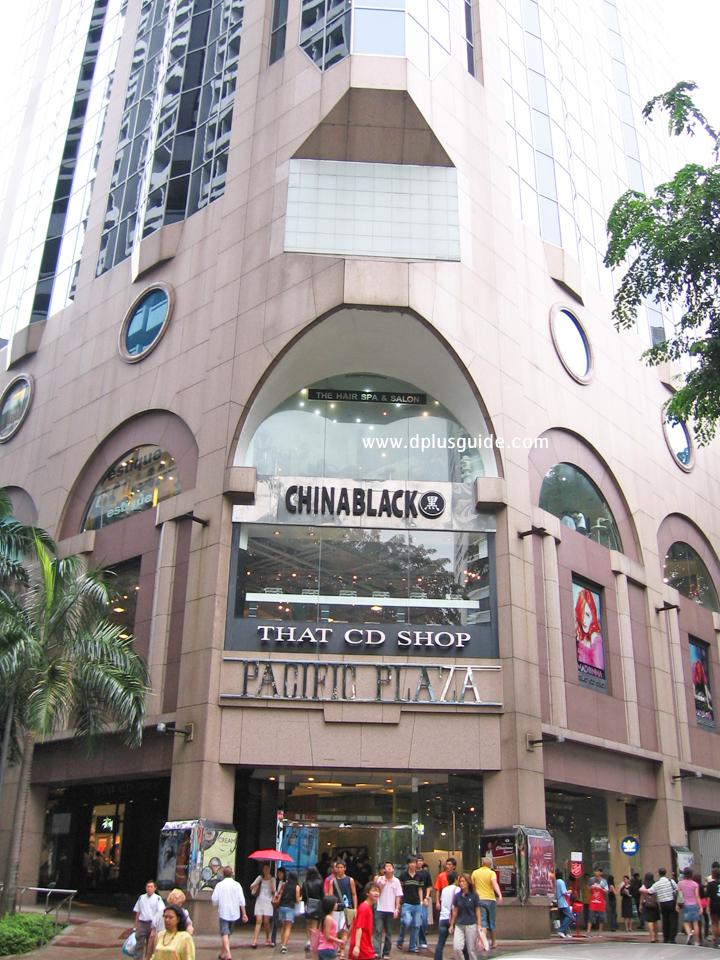 Pacific_Plaza