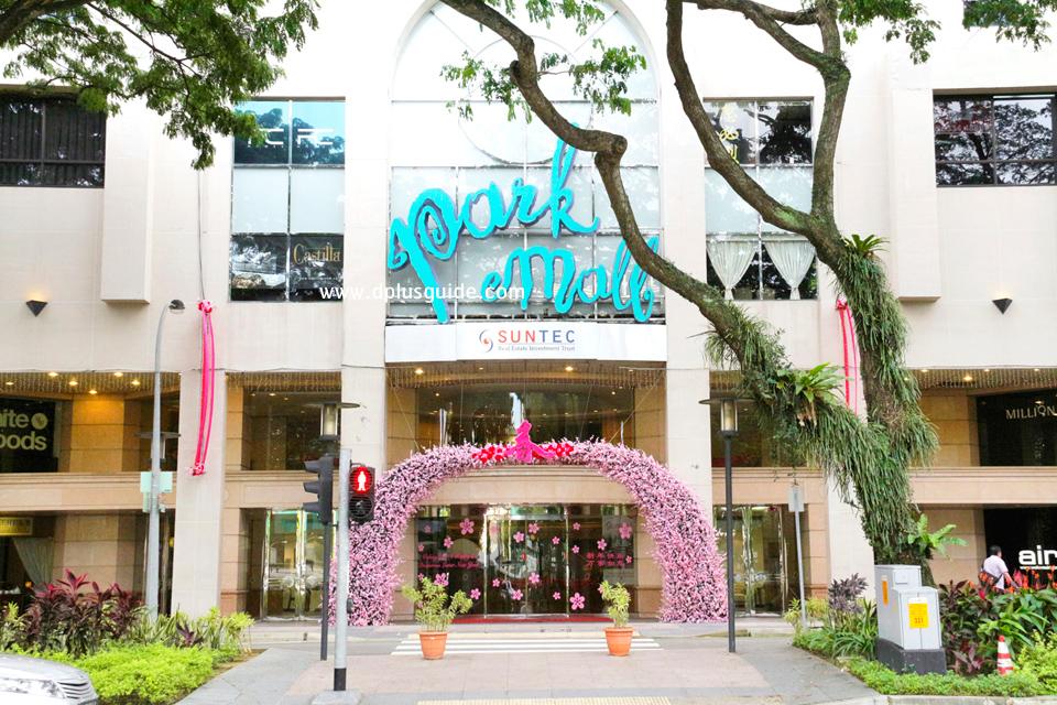 Park-Mall1