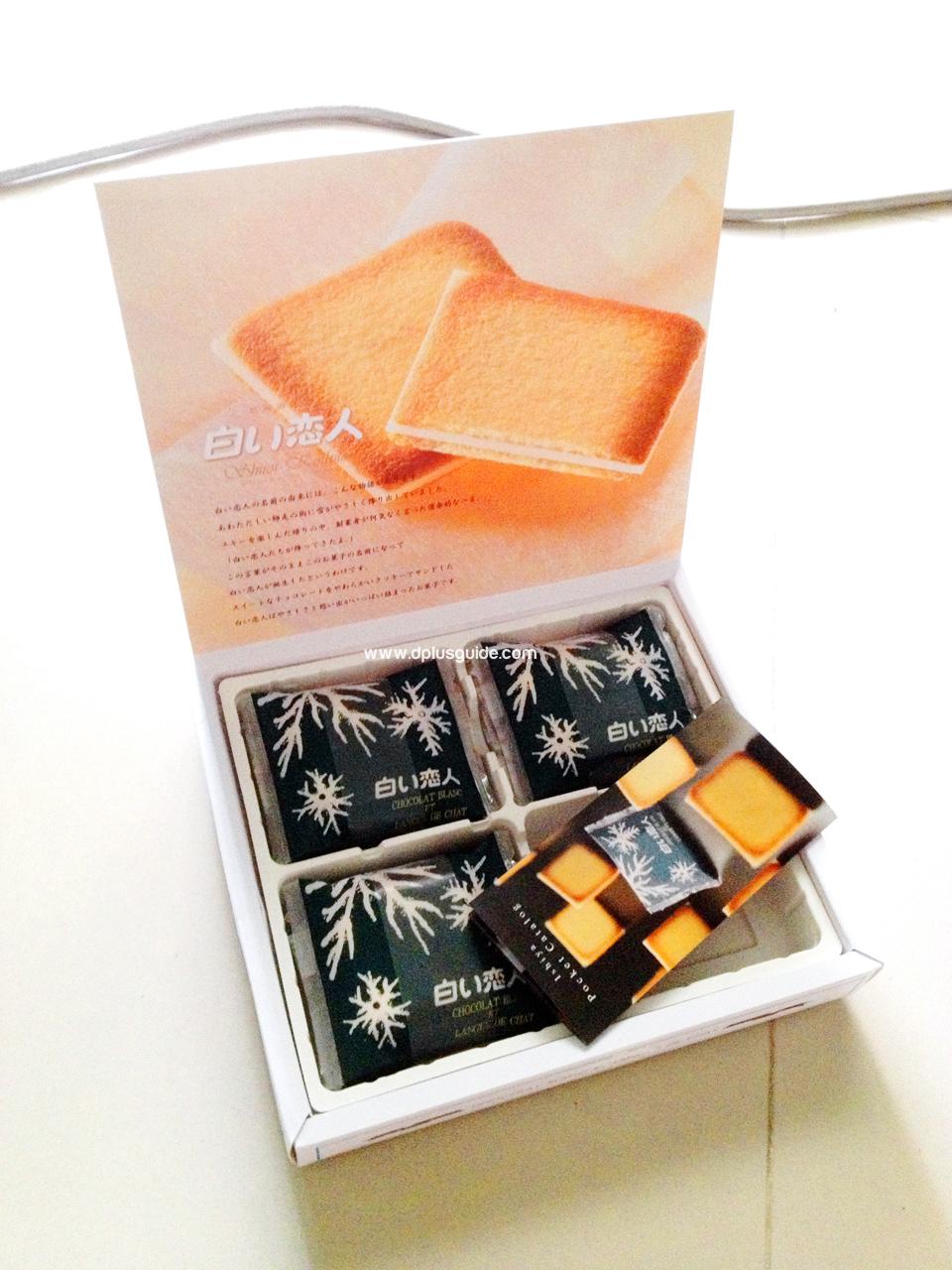 คุกกี้สอดไส้ช็อคโกแล็ต Shiroi Koibito ของบริษัท Ishiya หนึ่งในของฝากยอดนิยม จากฮอกไกโด