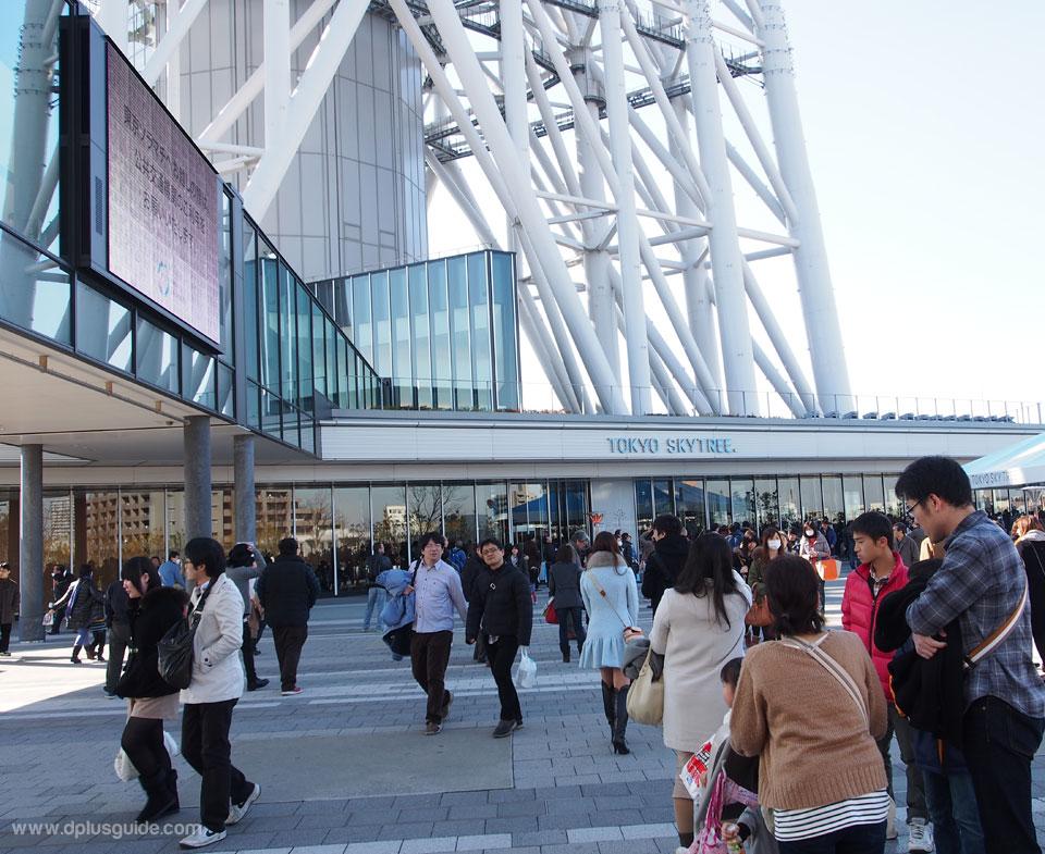 Tokyo Skytree (Tokyo) แหล่งช้อปปิ้งที่ญี่ปุ่น