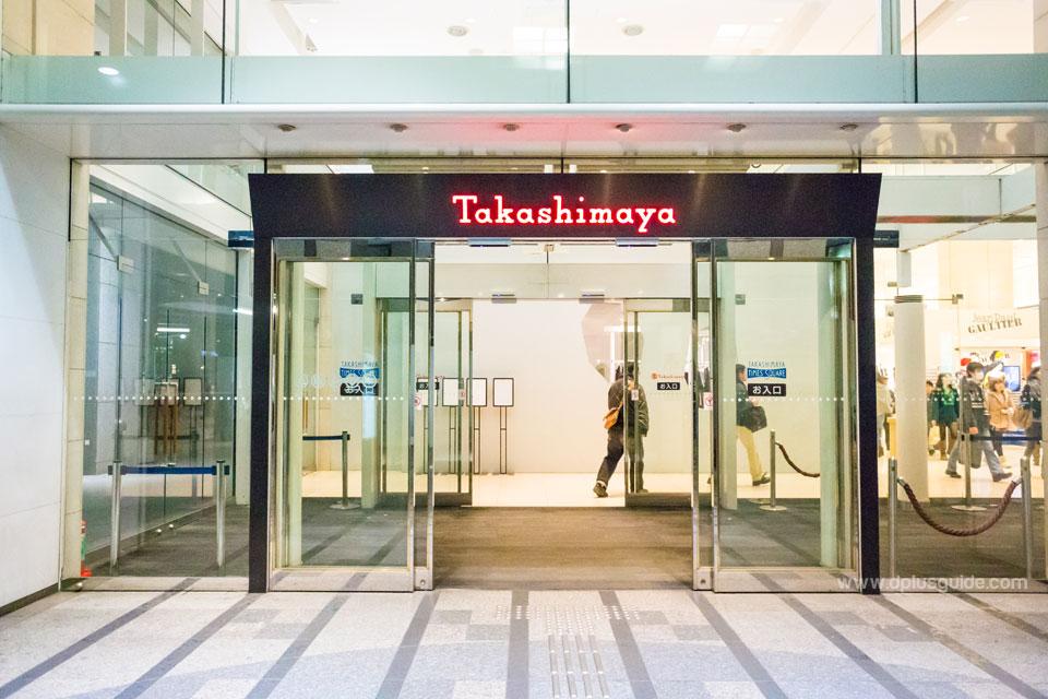 Takashimaya Shinjuku (Tokyo) แหล่งช้อปปิ้งที่ญี่ปุ่น