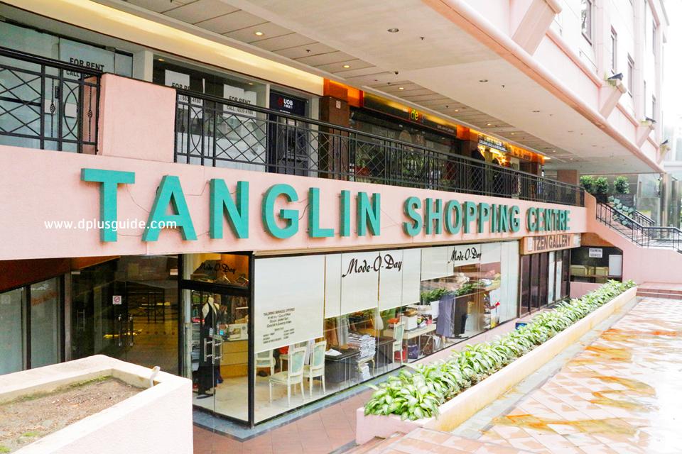 Tanglin-Shopping-Centre2