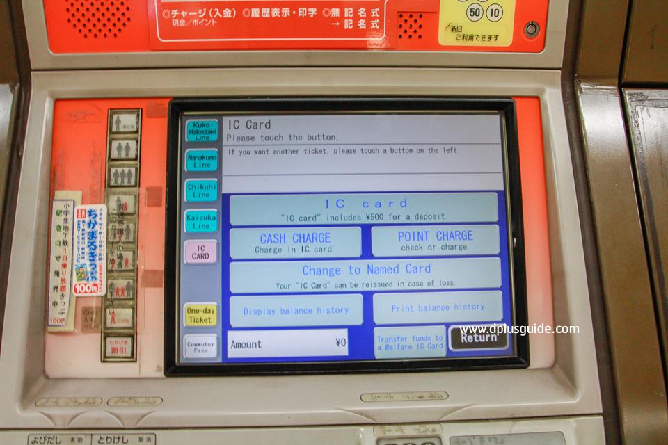 DPlus Guide จัดให้! โปรแกรมเที่ยวญี่ปุ่นด้วยตัวเอง คิวชู 5 วัน 4 คืน ฟุกุโอกะ & คุมาโมโตะ & นางาซากิ
