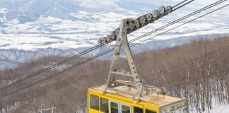 เที่ยวฮอกไกโด นั่งรถกระเช้าขึ้นภูเขาไฟอุซุ (Usuzan Ropeway) ชมวิวสวยเมืองโทยะ (Toya)
