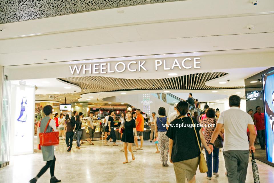 Wheelock-Place1