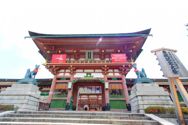 เที่ยวญี่ปุ่น ชมอุโมงค์โทริอิ ที่ศาลเจ้าฟูชิมิอินาริ (Fushimi Inari Shrine) หรือศาลเจ้าจิ้งจอกขาว จังหวัดเกียวโต
