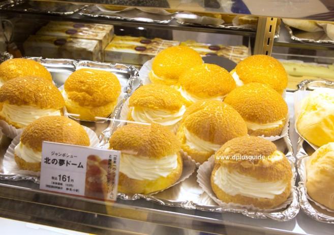 สุดยอดของฝากจากฮอกไกโด Choux cream (ชูว์ครีม) จาก ร้าน Kitakaro แห่งเมืองโอตารุ