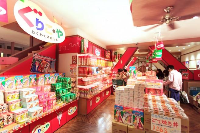 shop-17