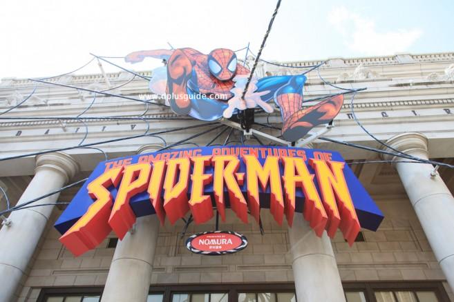 เที่ยวญี่ปุ่นเมืองโอซาก้า (Osaka) สนุกสุดมันส์ ที่ยูนิเวอร์แซล สตูดิโอ ญี่ปุ่น (Universal Studios Japan)