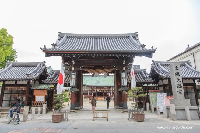 ศาลเจ้าโอซาก้าเทมมังงุ (Osaka Temmangu Shrine)