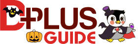 DPlus Guide