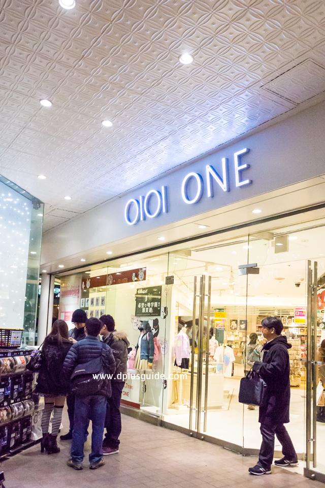แนะนำแหล่งช้อปในโตเกียว ห้าง Marui ONE ในย่านชินจุกุ (Shinjuku)