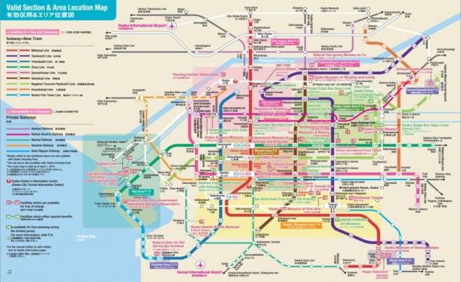 รายละเอียดเส้นทางและสายรถไฟของพื้นที่ ที่สามารถใช้บริการบัตร Osaka Amazing Pass
