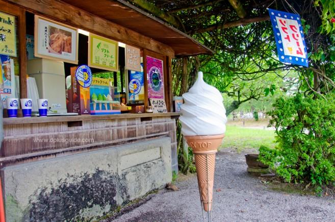 ไอศครีมที่สวนริทสึริน ชิโกะกุ