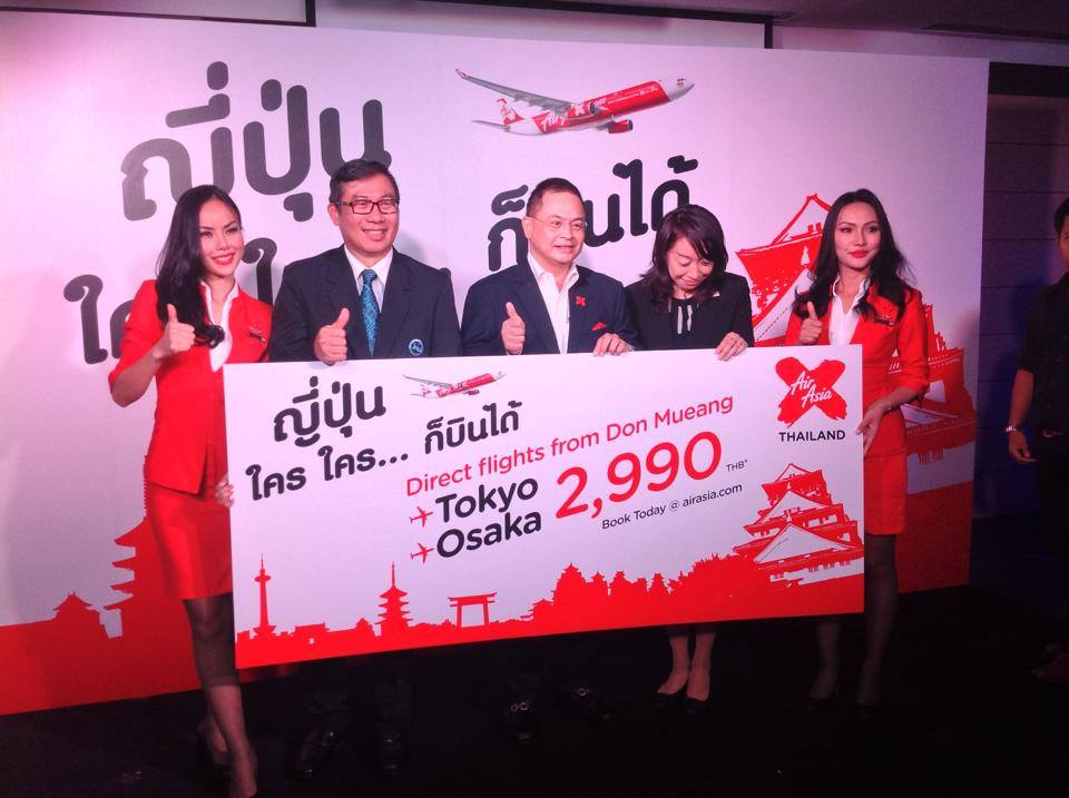 Thai Air Asia X เปิดเส้นทางบินตรงญี่ปุ่นสู่โตเกียว (Tokyo) และโอซาก้า (Osaka) เริ่มจองได้ 23.00 น.วันนี้