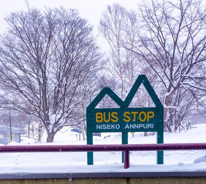 ป้ายจอดรถบัสที่โซนนี้