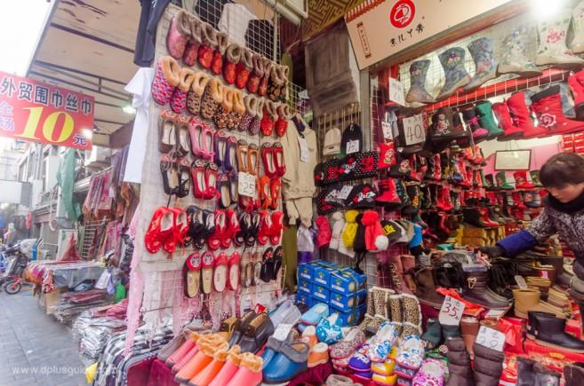 สินค้าที่มีขายในถนนคนเดินเฉียนเหมิน