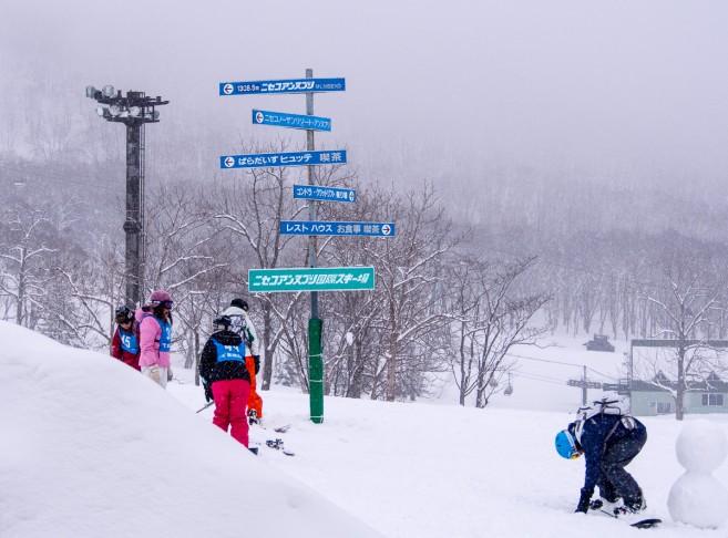 ลานสกีที่ Niseko Annupuri