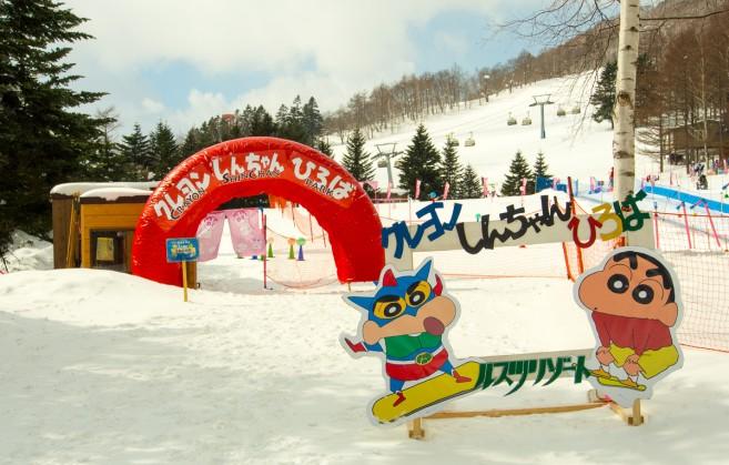 พื้นที่เล่นหิมะและกิจกรรมเด็ก