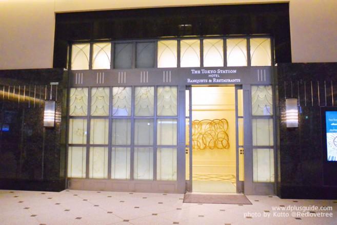Tokyo Station สถานีโตเกียว สถานีรถไฟหลักของกรุงโตเกียว