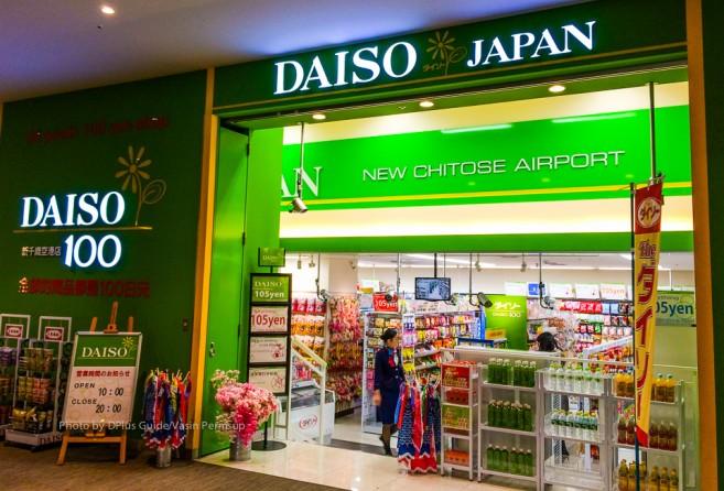 ร้าน 100 เยน Daiso ก็มี