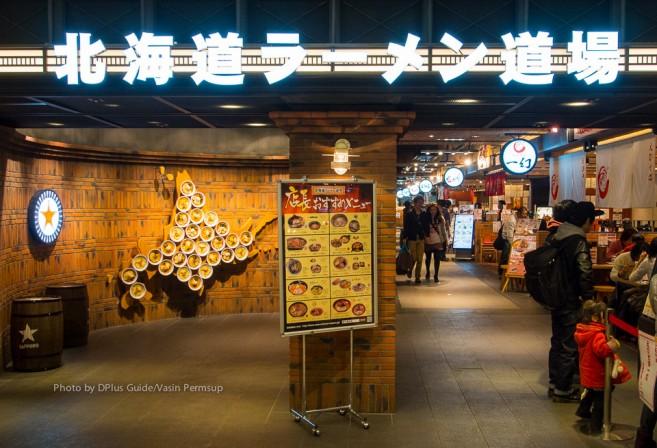 รวมร้านราเมนดังทั่วฮอกไกโด- ชั้น 3 ฝั่ง Domestic New Chitose Airport