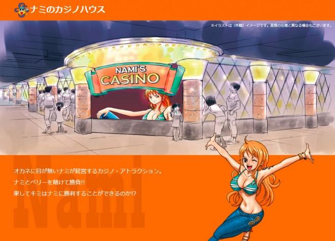 Tokyo One Piece Tower04