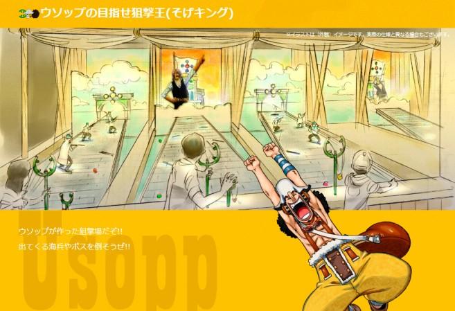 Tokyo One Piece Tower05