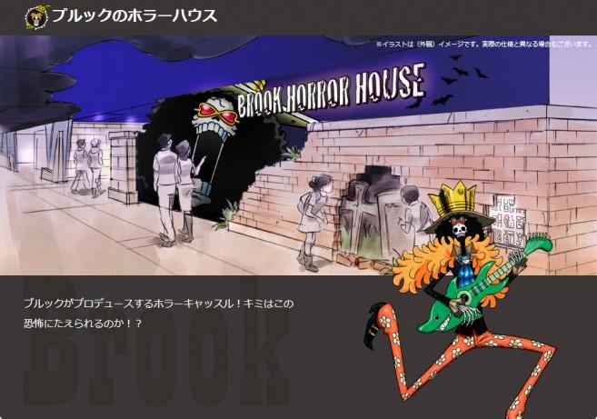Tokyo One Piece Tower09
