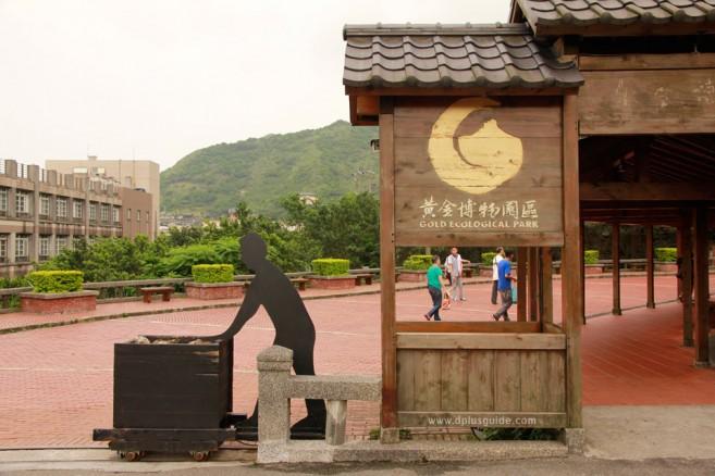 เที่ยวไต้หวัน พิพิธภัณฑ์ Gold Museum ย่านจิ่วเฟิน